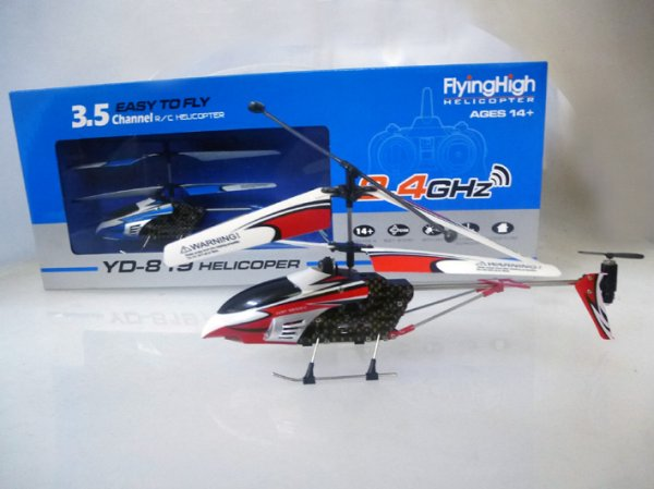 Gyro helicopter<br>Helicox 2.4 G YD819