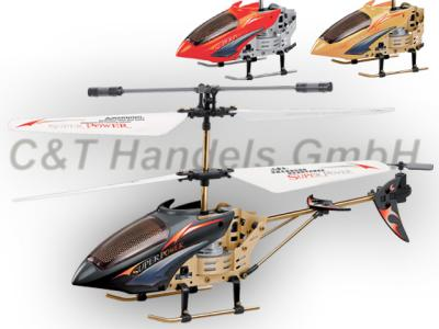 Gyro I / R<br> Helicopter 6012 rc<br>helicopter