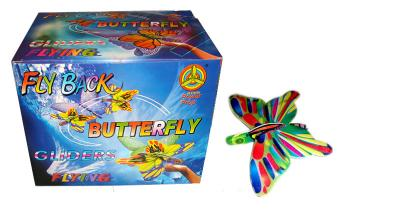 Butterfly Air Glider
