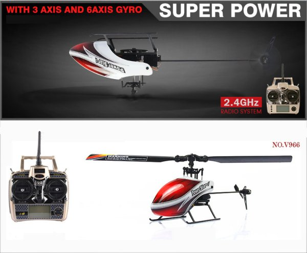 Professional Gyro<br> Helicopter Single<br>Blade Flybarle