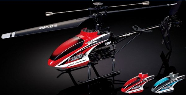 RC 3D Helicopter,<br> 4.5 channel  F646 <br>2.4GHZ-GYRO
