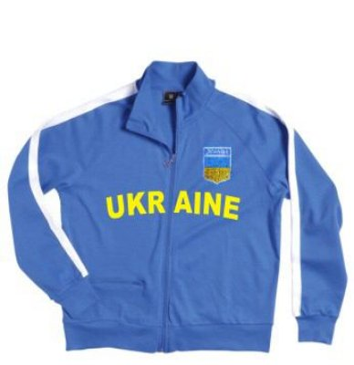 Kurtka zip<br> Ukraina! World Cup<br>2014! Topp!
