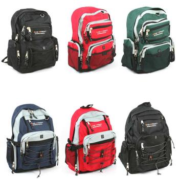 20 Backpacks Trekking Hiking Sports School Laptop
