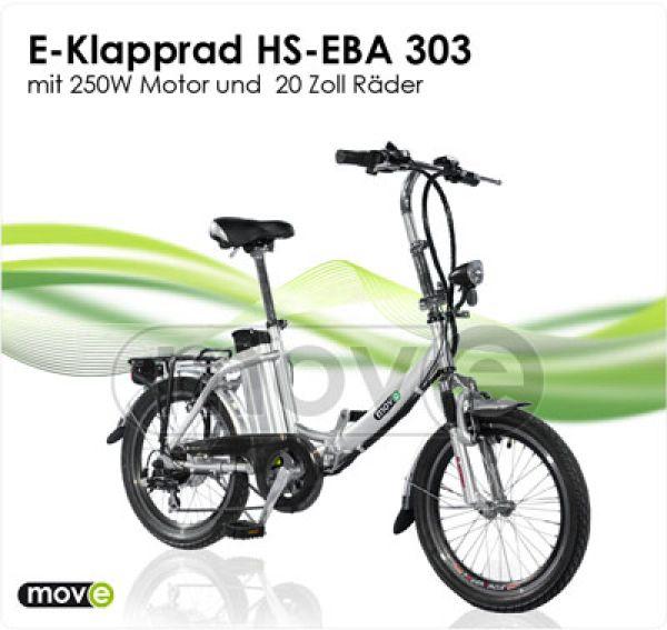 "E-folding bike 20 """