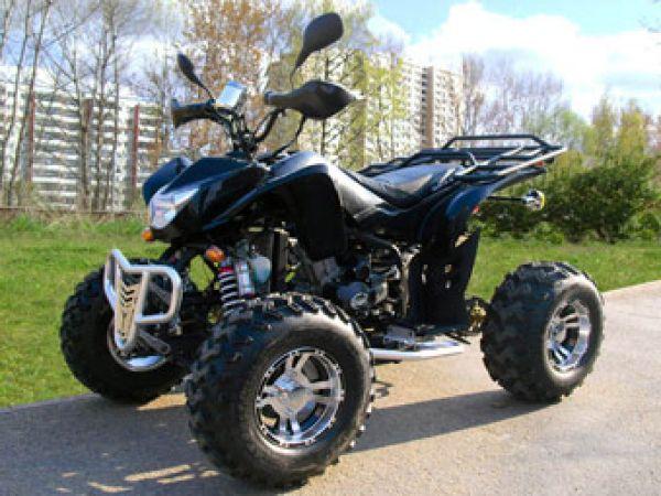 Quad 250cc - EGL Classic