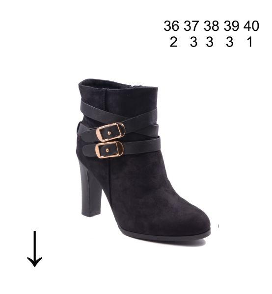 Jumex Schuhe<br> Damenschuhe<br>Stiefeletten Schwarz