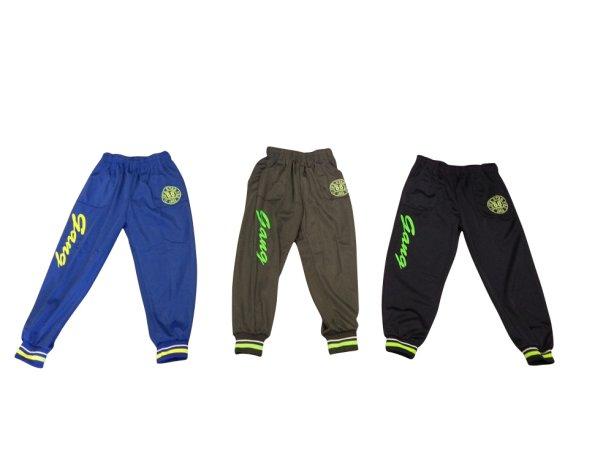 Toddler Boys&#39;<br> / Boys; Jogging<br>Pants AH8798