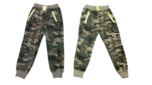 Kids Boys / Boys;<br> Jogging Pants<br>LL-1052