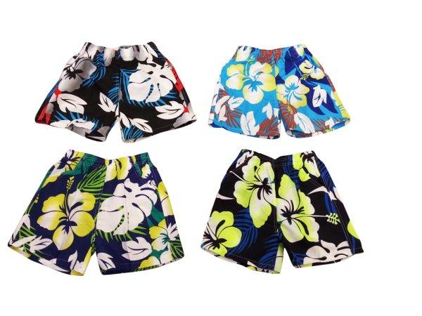 Enfants Bikinis -<br>Short de bain Q-98