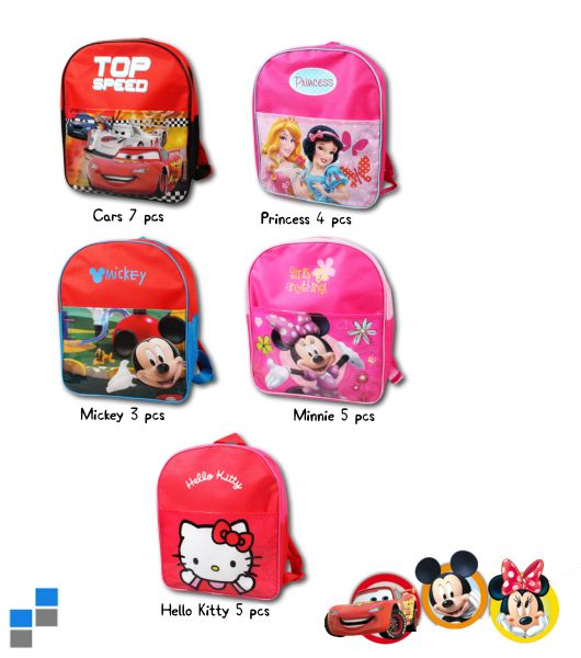 Kids Backpack 5<br>assorted 30cm Disney