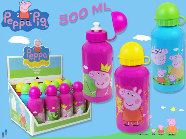 Aluminium Bottle<br> 500ml in the<br>display Peppa Pig