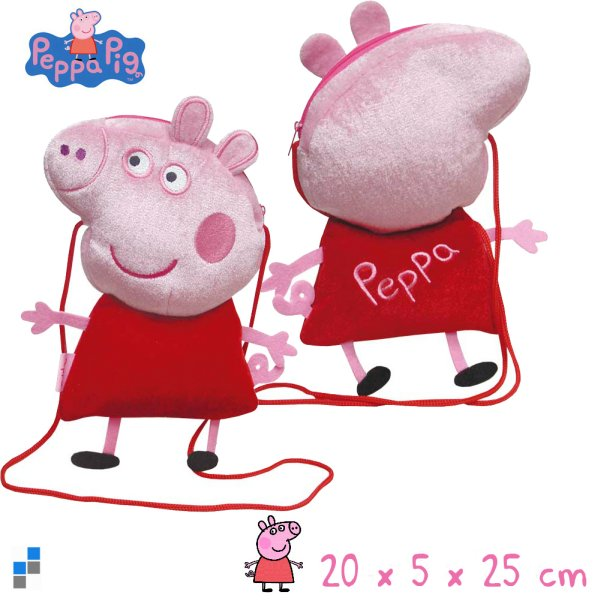 Peppa Pig Plush<br>with zipper 25cm