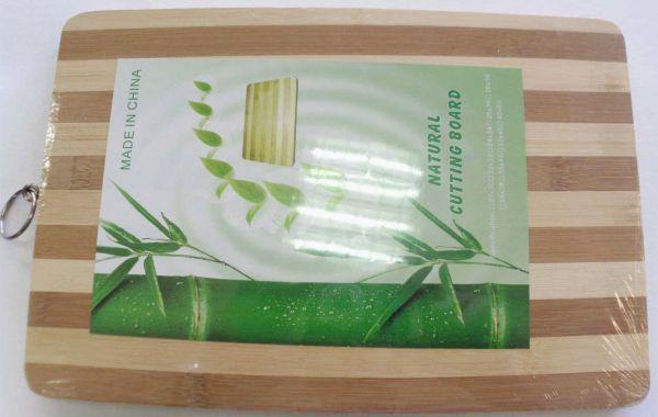 Schneidbrett Bambus