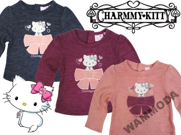 NH0092 Baby Pullover Hello Kitty