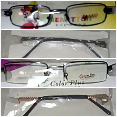 RECEPTACLE szemüveg