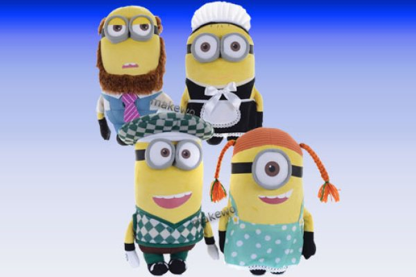 55/60 cm Plush<br>Minions with clothes