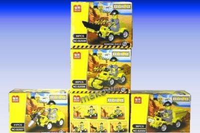 Blocks - Blocks<br> Construction<br>Vehicles