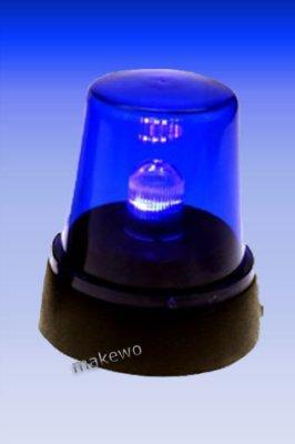La lumière bleue, la lumière de parti, gyrophare,