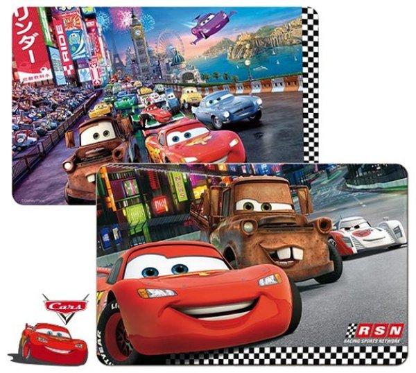 Mat Disney Cars, Cars 3D