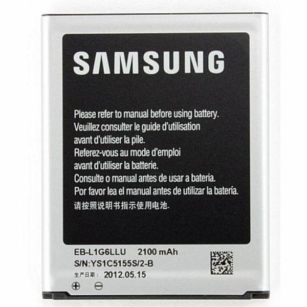 Samsung EB-L1G6LLU<br> für Samsung S3<br>Akku (2100mAh)
