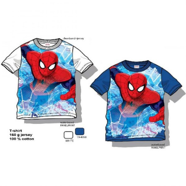 Fournisseur<br>T-shirt Spiderman.