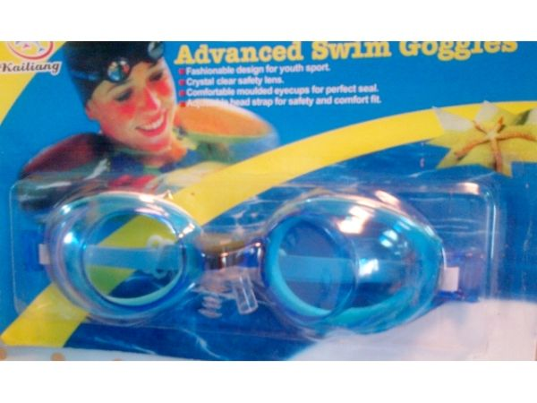 Silicone swimming<br>goggles for children