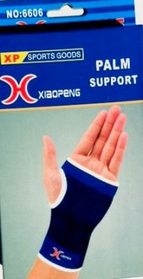Verband an der<br> Hand Palm Support<br>2 Stck.