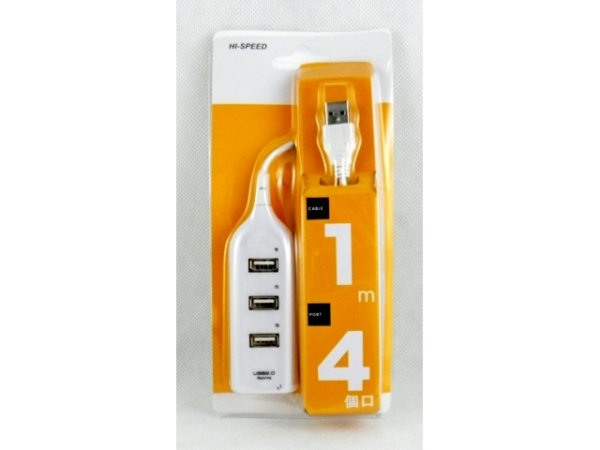 Cable splitter 4 x USB<br>Hub