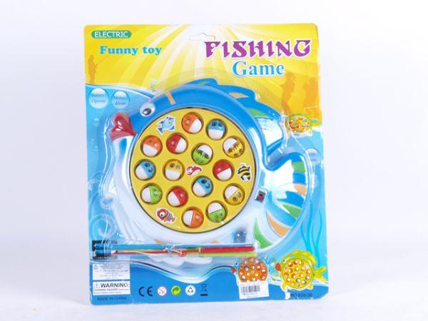Elemes Fishing Game