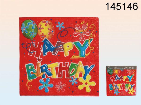 Papier-Servietten,<br> Happy Birthday,<br>rotes Design