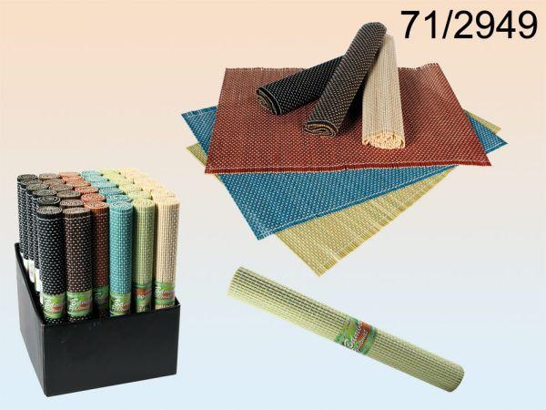 Bambus-Tischset,<br>Shantou, 45x30cm