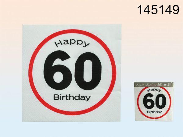 Papier Servietten,<br>Happy Birthday, 60