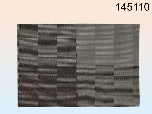 PVC-Tischset<br> grau/braun, ca. 45<br>x 30 cm Restposten