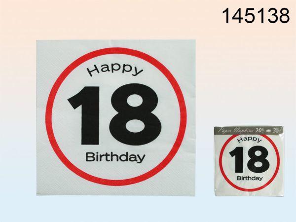 Papier-Servietten,<br>Happy Birthday, 18