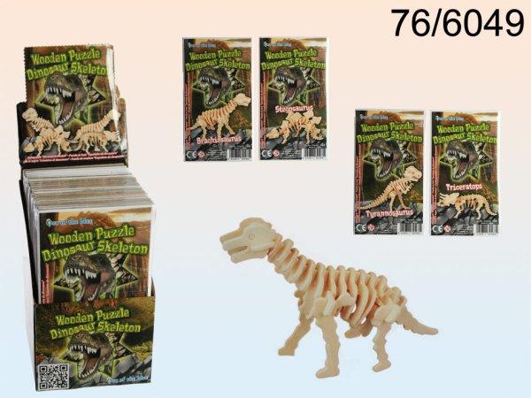 Natural wood 3D<br> Puzzle, Dinosaur<br>Skeleton II,