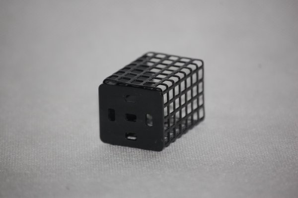 25g rectangular<br>basket Feeders