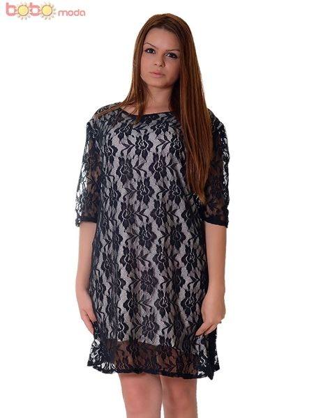 Elegant Big Size<br>Dress Lace