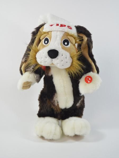 Vipo Plüschhund<br>mit Sound 30x12x12cm